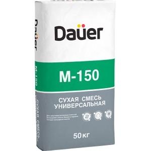 Dauer М-150 Универсальная