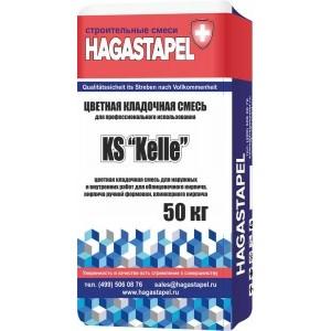Кладочная смесь Hagastapel Kelle Stapel KS-800