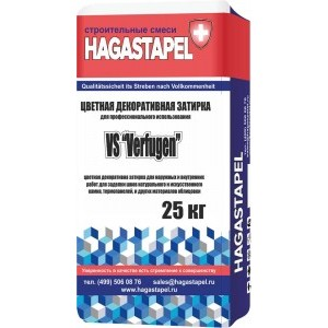 Затирка Hagastapel Verfugen VS 600