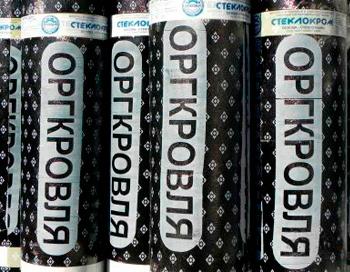 Гидроизоляция Оргкровля Стеклокром ХПП 3,0