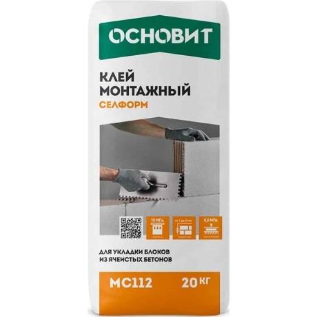 Клей монтажный Основит Селформ MC112