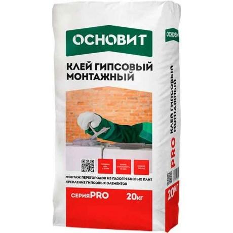 Клей монтажный Основит Гипсформ MG115