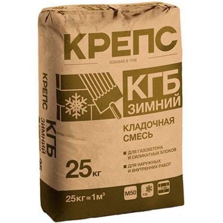 Кладочная смесь Крепс КГБ Зимний