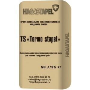 Hagastapel Termo Stapel KAS-540