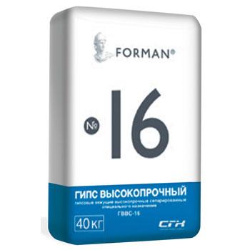 Forman Гипс ГВВС — 16