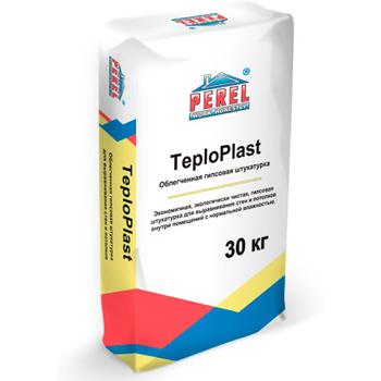 Perel TeploPlast облегченная