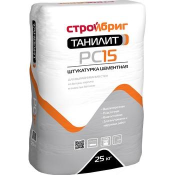Стройбриг Танилит PC15