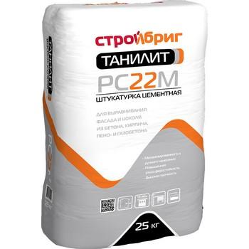 Стройбриг Танилит PC22 M