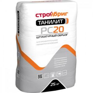 Стройбриг Танилит PC20 M