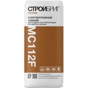 Клей монтажный Стройбриг Путрок MC112-F Зимний