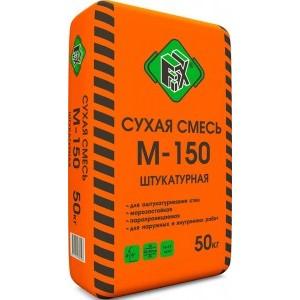Fix М-150 Штукатурная