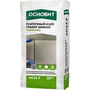 Клей для плитки Основит Гранипликс AC14 F