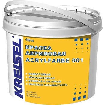 Kreisel Acrylfarbe 001