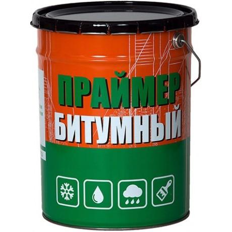 Праймер Битумный РКРЗ