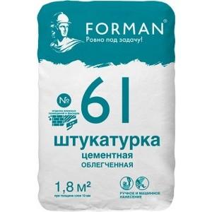 Штукатурка Forman 61