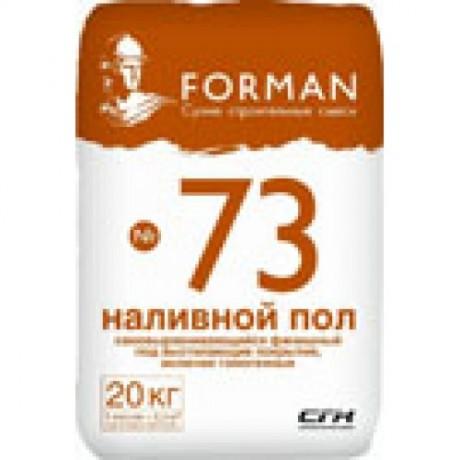 Forman 73