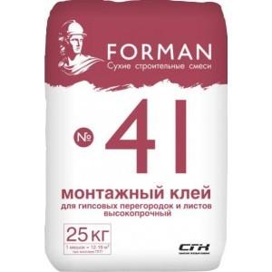Forman 41
