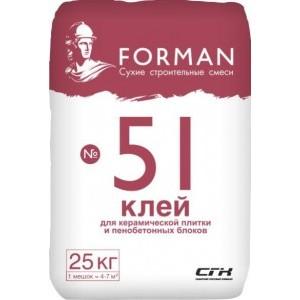 Forman 51