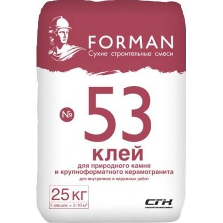 Forman 53