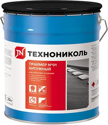 Праймер Битумный №01 ТехноНиколь