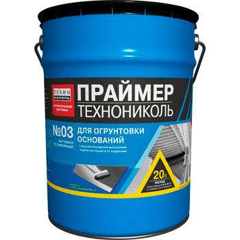 Праймер Битумно-Полимерный №03 ТехноНиколь
