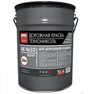 Краска для дорожной разметки АК 51 ТехноНиколь