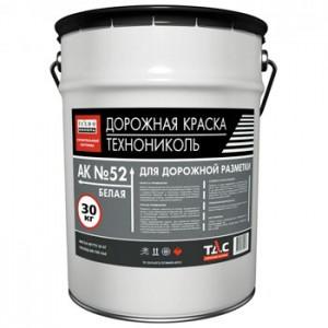 Краска для дорожной разметки АК 52 ТехноНиколь