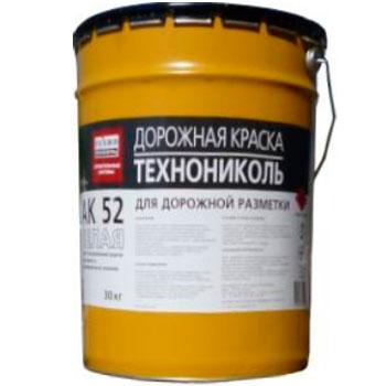 Краска для дорожной разметки АК 11 ТехноНиколь