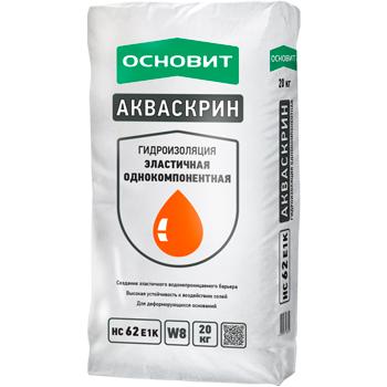 Гидроизоляция Основит Акваскрин HC62 Е1K