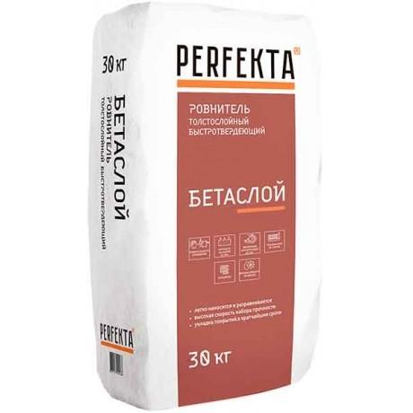 Ровнитель Perfekta Бетаслой