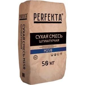 Сухая смесь М150 Perfekta Штукатурная