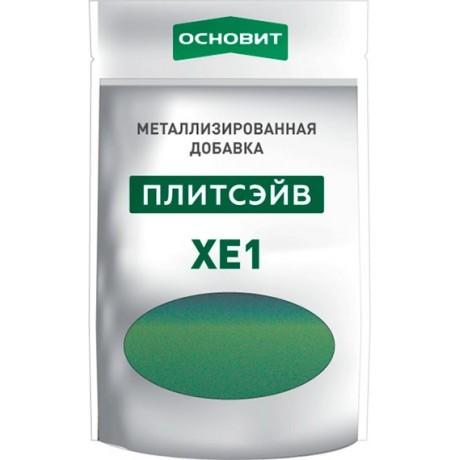 Металлизированная добавка Основит Плитсэйв XE1 для затирки