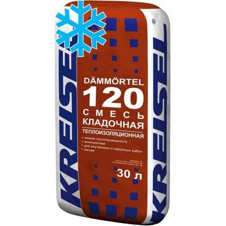 Kreisel Dammortel 120 Winter