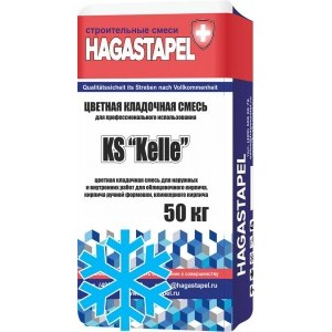 Кладочная смесь Hagastapel Kelle stapel KS-800 Зимняя