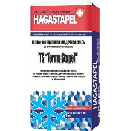 Hagastapel Termo Stapel TS-401 Зимняя