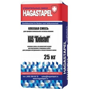 Клей Hagastapel Klebstoff KAS-530, KAS-531