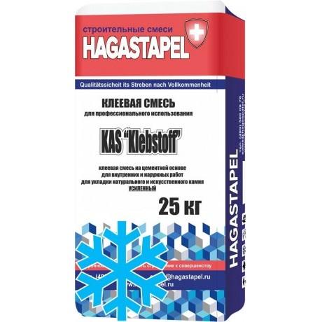 Клей Hagastapel Klebstoff KAS-555, KAS-556 Усиленный Зимний
