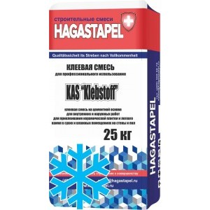 Клей Hagastapel KAS-590 Зимний