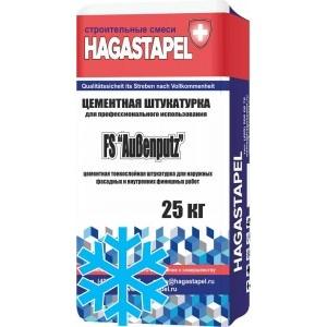Hagastapel Aubenputz FS-405, FS-410 Зимняя