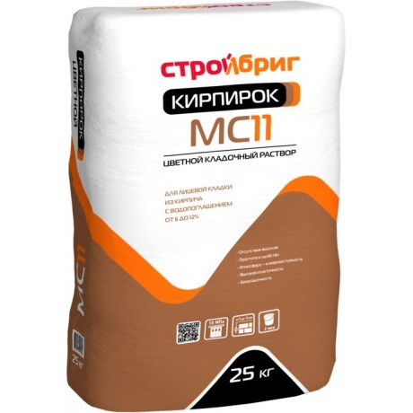 Стройбриг Кирпирок MC11