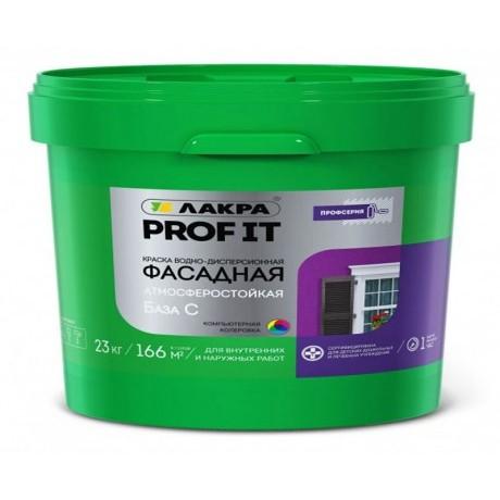 Краска фасадная Лакра Profit IT База С белая