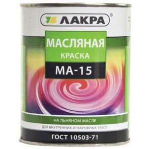 Краска маслянная МА-15 (0,9 кг) Лакра