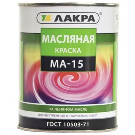 Краска маслянная МА-15 (25 кг) Лакра