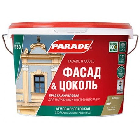 Краска фасадная Parade F30 Фасад & Цоколь база С