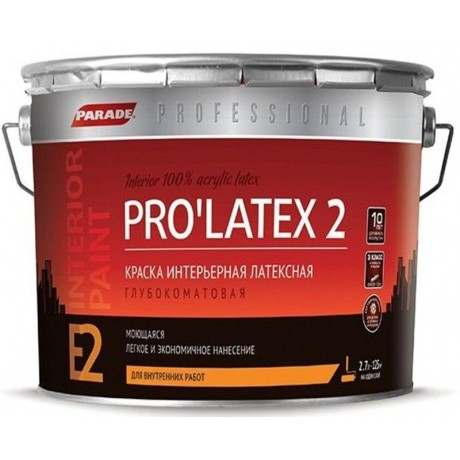 Краска латексная Parade Pro'Latex Е2 база А глубокоматовая