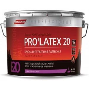 Краска латексная Parade Pro'Latex Е20 база С полуматовая