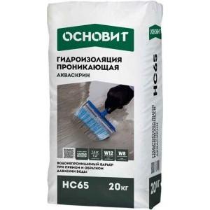 Гидроизоляция Основит Акваскрин HC65